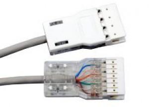 Патч-корд 110 тип-110 тип, 4 пары, 2 м, SINELLS SNL-110-110-4-2