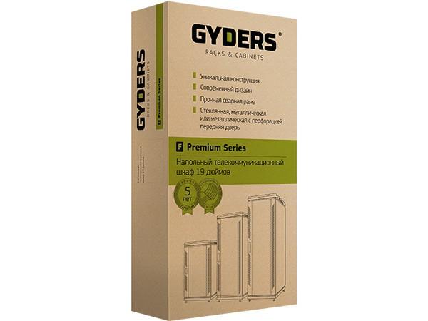 Шкаф GYDERS 19 напольный в коробке